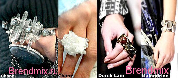 Друзы, жеоды, кристаллы